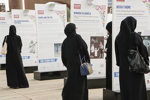 Zayed University & Pixelhunters – Together to Stimulate and Promote the Emirati Storytelling