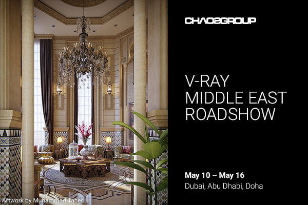 V-Ray Middle East Roadshow 2016