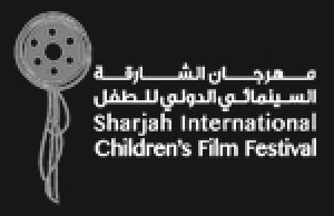 Pixelhunters' Recognition Award for being an education sponsor at Sharjah International Children's Film Festival  2016